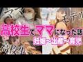 【高画質】実録 渋谷ギャルサー物語 アンジェリーク パラパラ - YouTube