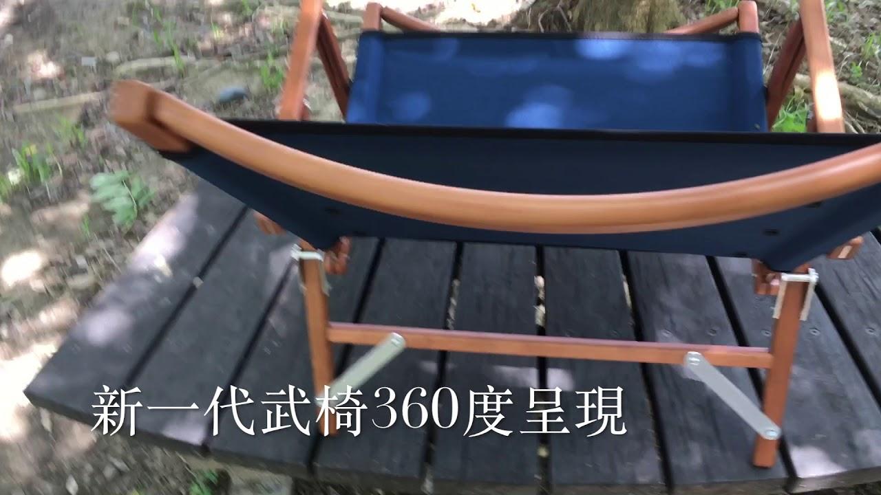 哎喔選好物|新一代武椅完美呈現 black design - YouTube