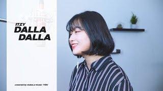 달라달라(DALLA DALLA)