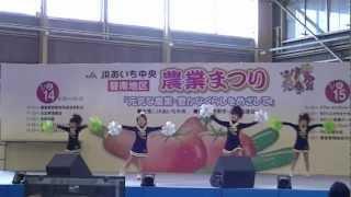 【Ride On Splash】農業まつり_20120115_JAあいち中央
