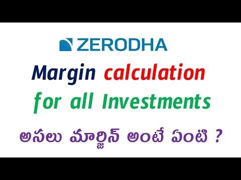 11. Stock Market Margin calculation  for all Investments తెలుగు లో