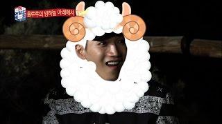 """""""2PM 서로의 첫 인상은? (feat.짐승택연)"""" [2PM Wildbeat] 10회"""