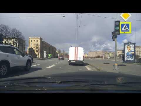 Город Санкт-Петербург Кировский район