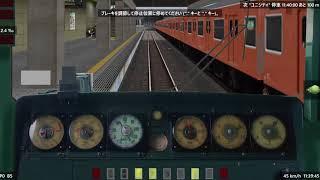 発車標が動く!2018/06/17更新【BVE5】ゆめ咲線201系 thumbnail