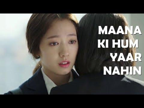 Maana Ki Hum Yaar Nahin SONG || Korean Mix || Parineeti Chopra || Video Cover
