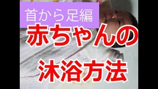 お役立ち育児ブログ→http://soradanchi.com/ 一人でもできる簡単なおふ...