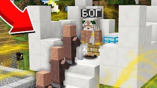 БОГ ОТКРЫЛ МАГАЗИН В МОЕЙ ДЕРЕВНЕ ЖИТЕЛЕЙ В МАЙНКРАФТ 100% Троллинг Ловушка Minecraft