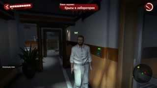 Dead Island - Глава 12: Научный метод - прохождение #63