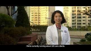 Yonsei University Health System: Patient Confidentiality in a Mobile World
