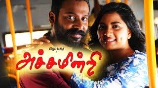 Achamindri Tamil Movie Promo - Srushti Dange, Vijay Vasanth, Premgi Amaren,  Yuvan Shankar Raja