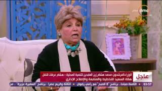 نادية صالح:'جيهان والسادات' قصة حب شهدتها منيل الروضة'.. فيديو