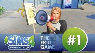 The Sims 4: Жизнь в Городе #1 | Покупаем квартиру