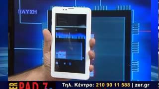 ZER PAD 7 3G