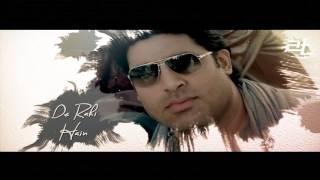 Ae Mere Humsafar - AT Mix - DJ Akhil Talreja | ReRun Vol.4 Promo