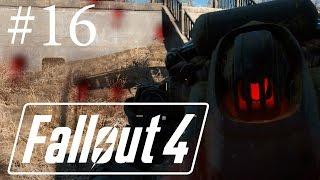 Смотрите, кто пришел Fallout 4