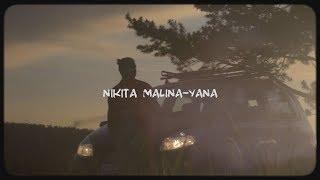 Nikita Malina - YANA (Official video) /// Премьера клипа 2019