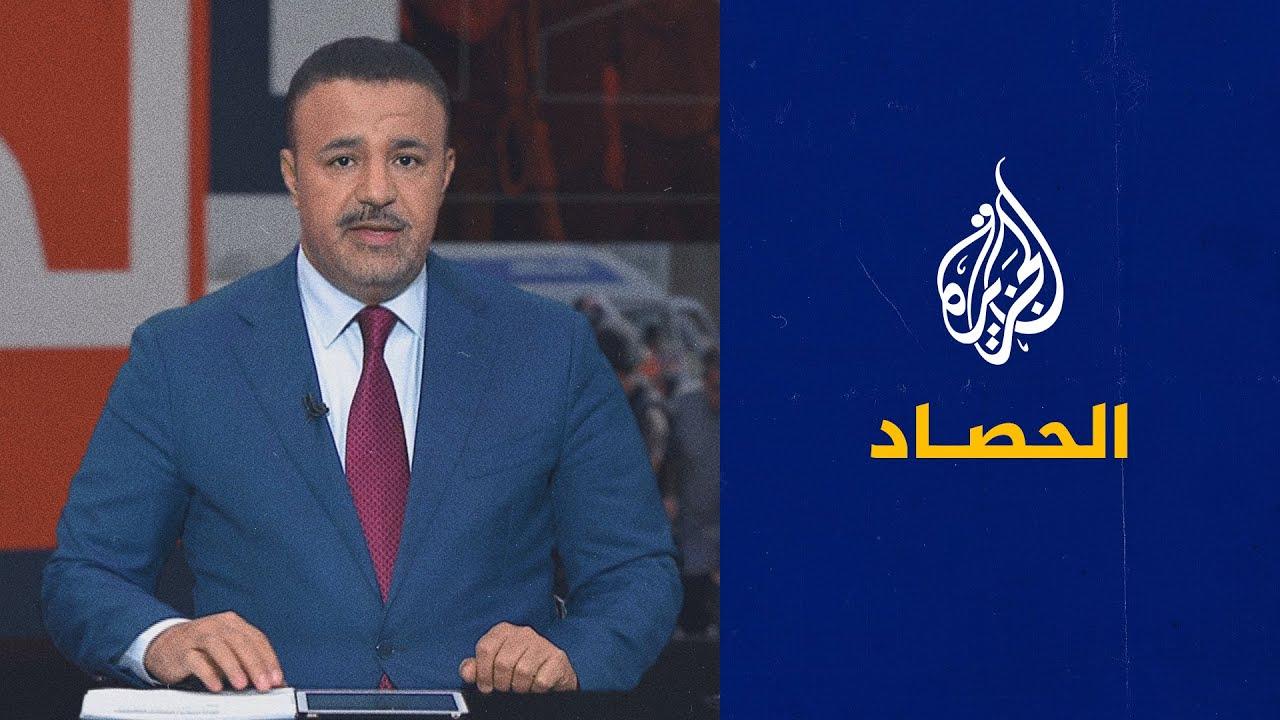 الحصاد - متظاهرو السودان بين العسكر والمدنيين والمحكمة العسكرية اللبنانية تدعو جعجع للإفادة  - نشر قبل 23 دقيقة