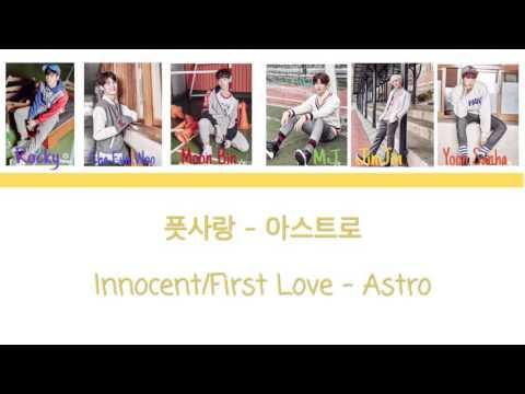 [ COLOR CODED LYRICS ] ASTRO - INNOCENT/FIRST LOVE ( 아스트로- 픗사랑 ) [ HAN/ROM/ENG ] | AUDIO BASED |