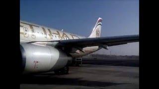 Flight AMM-AUH, AUH-DFW ( Etihad Airways )