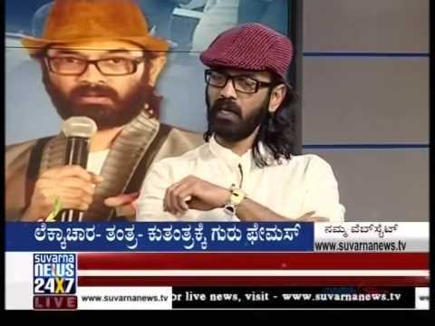 bigg boss kannada season 2 - the role of guruprasad