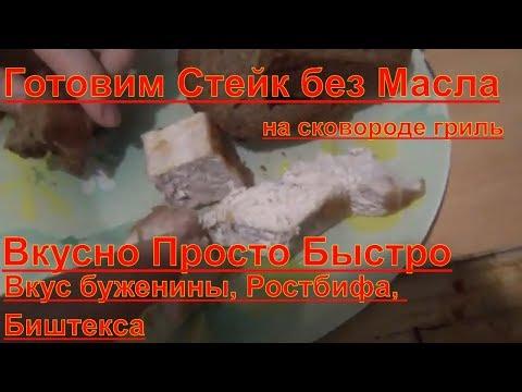 БЛЮДА ИЗ ГОВЯДИНЫ - рецепты с фото от Good-
