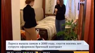 Бывший муж продал долю в квартире посторонним людям