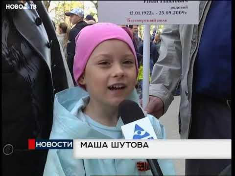 Новости Новокузнецка 9 мая.