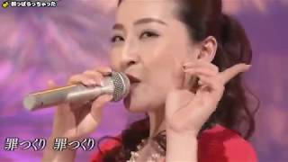水田竜子 - 酔っぱらっちゃった