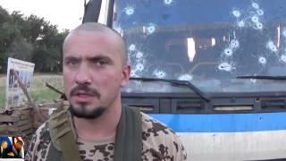 Жесть! В Донецкой области РАССТРЕЛЯЛИ ВЕСЬ АВТОБУС С ЛЮДЬМИ