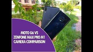 Moto G6 vs ASUS Zenfone Max Pro M1 Camera Comparison