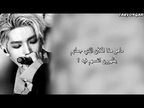 Taeyong (feat.Doyoung) - Piece Of Mind [arabic Sub]