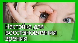 видео Корень аира: применение от недугов |