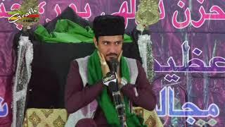 Maulana S. Hilal Abbas Rizvi Lucknow   3 Roza Majalis 1439 2018   Husainia Baitul Huzn Dulhaipur 2017 Video