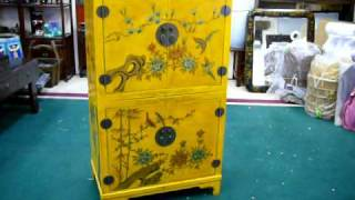 Chinese Yellow Leather Veneer Stack Cabinet S1767