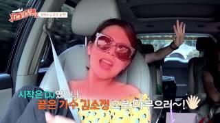 소찬휘 빙의한 김소정, 마성의 가창력과 개인기 [I'm 김소정 시즌2] 150822