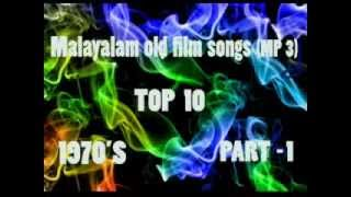 Malayalam old film songs,1970