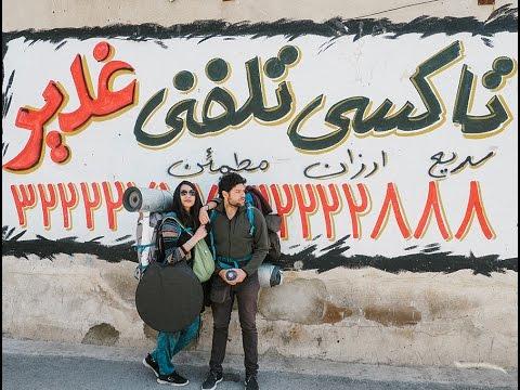 Tehran Günlüğü / Iran (70..Bölüm) - Bunun Yolu Yol Değil