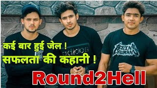ROUND2HELL सफलता की कहानी, Round 2 Hell News Video,GAME OF GREED | Round2hell | R2h,
