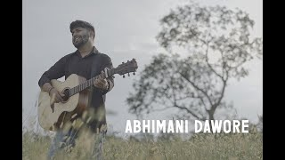ABHIMANI DAWORE   Assamese Version of Dhaaga   Nilotpal Bora   Santanu Rowmuria