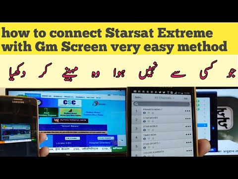 How to Connect Starsat Extreme 2000 With Gm Screen Very Easy Method