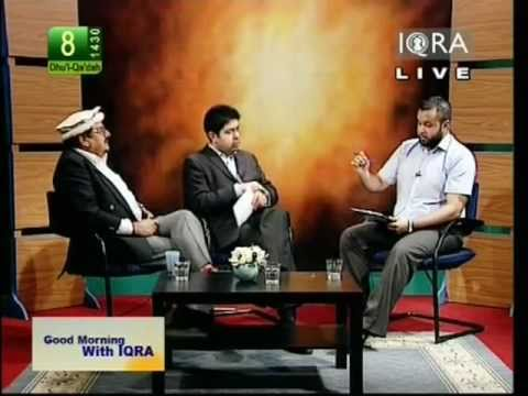 Live Broadcast TV Debate between Muslim & Qadiani (English)