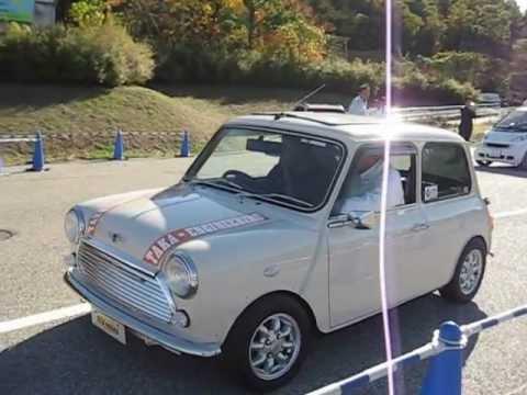 Mini Cooper Electric Car Conversion Kit