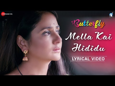 Mella Kai Hididu - Lyrical Video | Butterfly | Parul Yadav | Ramesh Aravind | Amit Trivedi