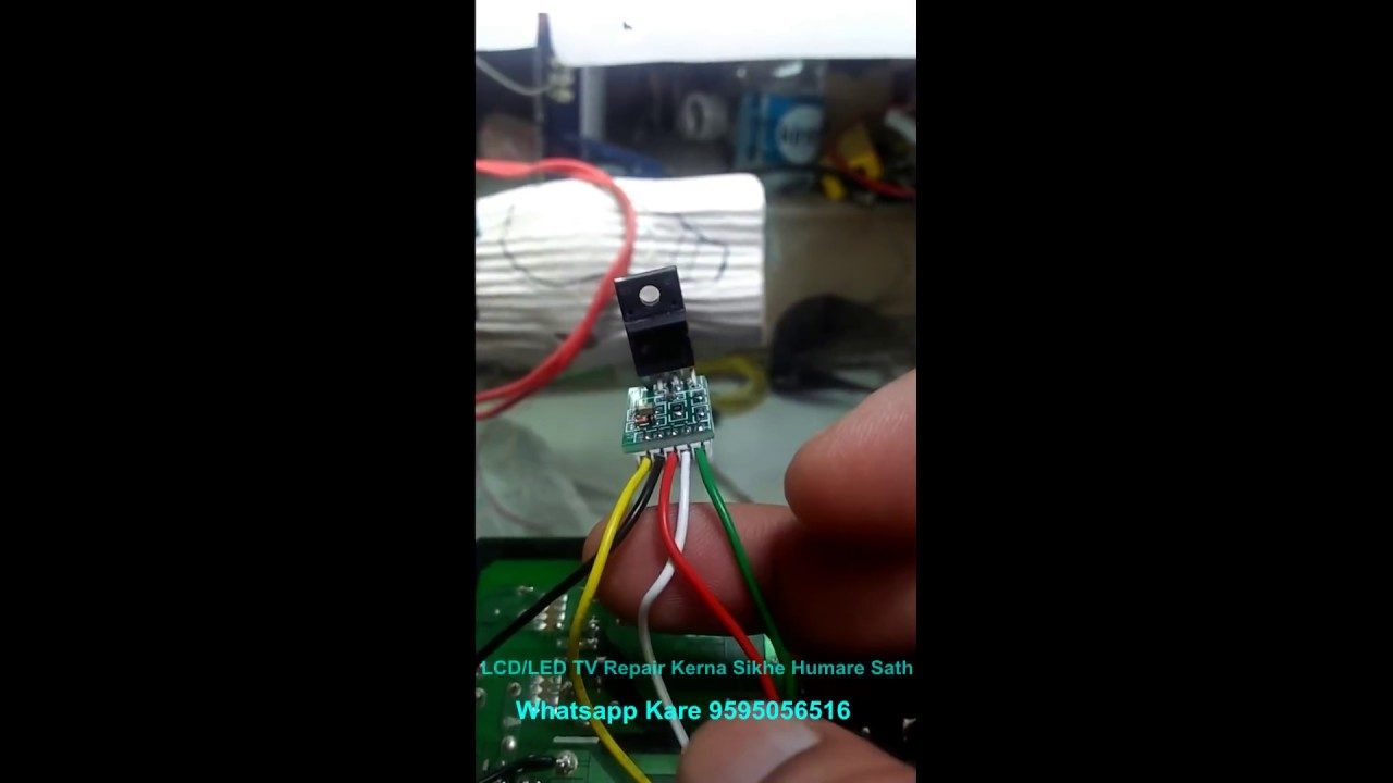 STR Module Fitting In Burn Power Supply
