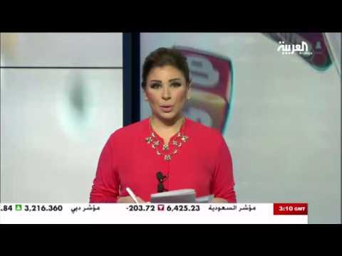 مسعود أوزيل بالاحرام في مكة