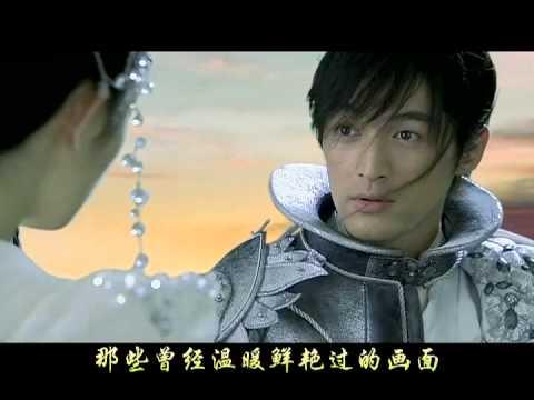 Hu Ge 胡歌 - Chinese Paladin 3 ending theme song - Wang Ji Shi Jian 忘记时间 - MV