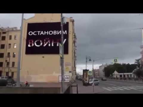 Hackers hacked the advertising screen in Petersburg | Broke billboard in RUSSIA 04.09.2014
