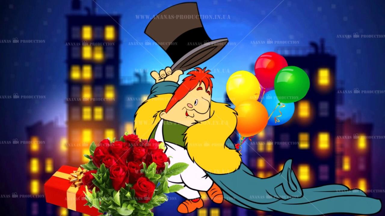 печенье поздравления карлсона с новым годом основе