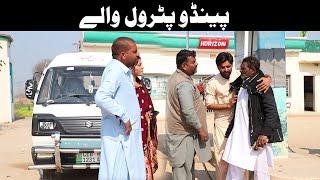 #Pendu Petrol wale #Airport Helmet Aur Anam | New Punjabi Comedy | Funny Video 2020 | Chal TV