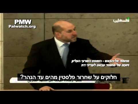"""יועצו של עבאס: פת""""ח וחמאס מסכימים על """"שחרור פלסטין מהים ועד הנהר"""""""
